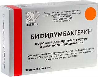Бифидумбактерин 500млн.кое 0,85г 30 шт. порошок для приема внутрь и местного применения пакет