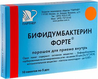 Бифидумбактерин форте 50млн.кое/пакет 0,85г 10 шт. порошок для приема внутрь
