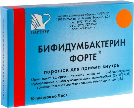 Бифидумбактерин форте 50млн.кое/пакет 0,85г 10 шт. порошок для приема внутрь, фото №1