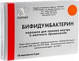 Бифидумбактерин 500млн.кое 0,85г 10 шт. порошок для приема внутрь и местного применения пакет