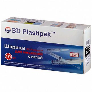 Бектон дикинсон пластипак шприц трехкомпонентный 2мл с иглой 22g 0,7х30мм 10 шт.