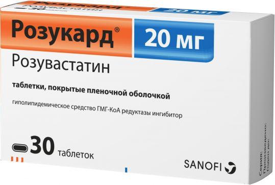 Розукард 20мг 30 шт. таблетки, фото №1