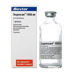 Эндоксан 1000мг 1 шт. порошок для приготовления раствора для инъекций
