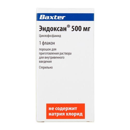 Эндоксан 500мг 1 шт. порошок для приготовления раствора для инъекций, фото №1