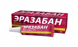 Эразабан 10% 2г крем для наружного применения