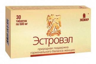 Эстровэл цена в москве