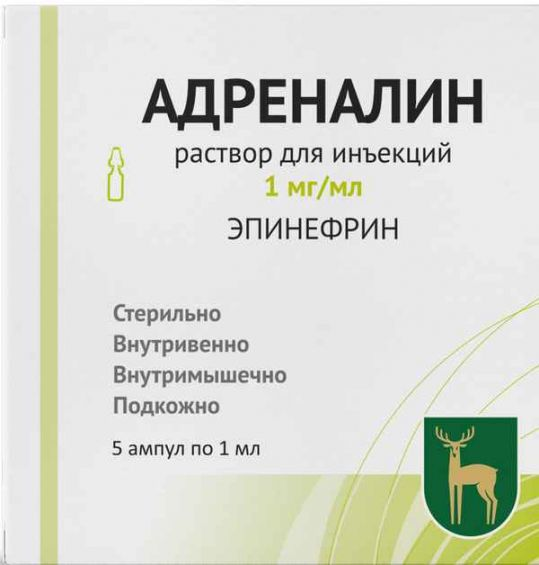 Адреналин 1мг/мл 1мл 5 шт. раствор для инъекций, фото №1