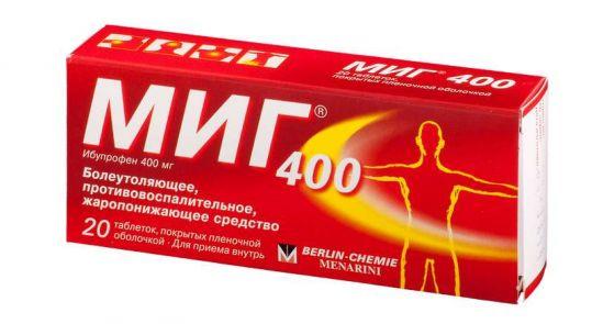 Миг 400мг 20 шт. таблетки покрытые пленочной оболочкой, фото №1