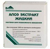 Алоэ экстракт жидкий 1мл 10 шт. раствор для подкожного введения