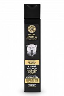 Натура сиберика мэн гель для душа бодрящий белый медведь 250мл