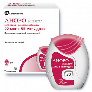 Аноро эллипта 22 мкг+55 мкг/доза 30 доз порошок для ингаляций дозированный