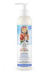 Натура сиберика биберика молочко для тела детское неженка-снеженка 250мл