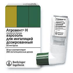 Атровент н 20мкг/доза 200доз аэрозоль для ингаляций дозированный