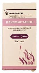 Беклометазон 250мкг/доза 200доз аэрозоль для ингаляций дозированный