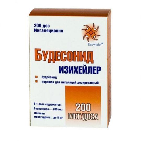 Будесонид изихайлер 0,2мг/доза 200доз порошок для ингаляций дозированный, фото №1