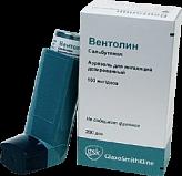 Вентолин 100мкг/доза 200доз аэрозоль д/ингаляций дозированный глаксо вэллком продакшен