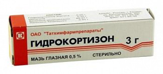 Гидрокортизон 0,5% 3г мазь глазная татхимфарм