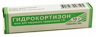 Гидрокортизон 1% 10г мазь