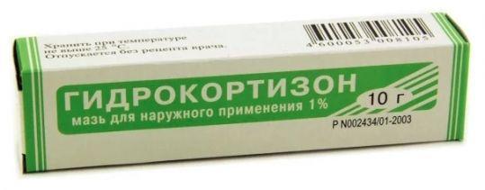 Гидрокортизон 1% 10г мазь, фото №1