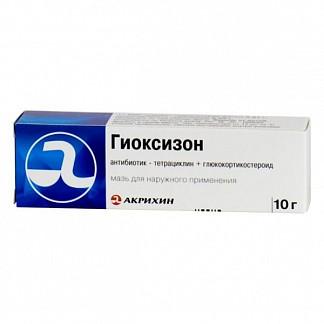 Гидрокортизон 1% 10г мазь для наружного применения