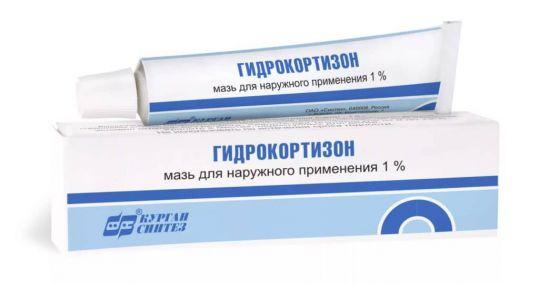 Гидрокортизон 1% 15г мазь для наружного применения, фото №1