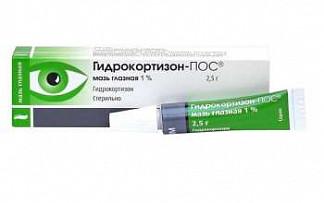 Гидрокортизон-пoc 1% 2,5г мазь глазная