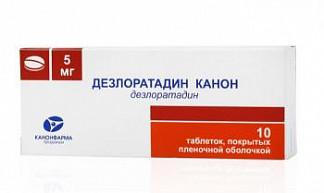Дезлоратадин канон 5мг 10 шт. таблетки покрытые пленочной оболочкой