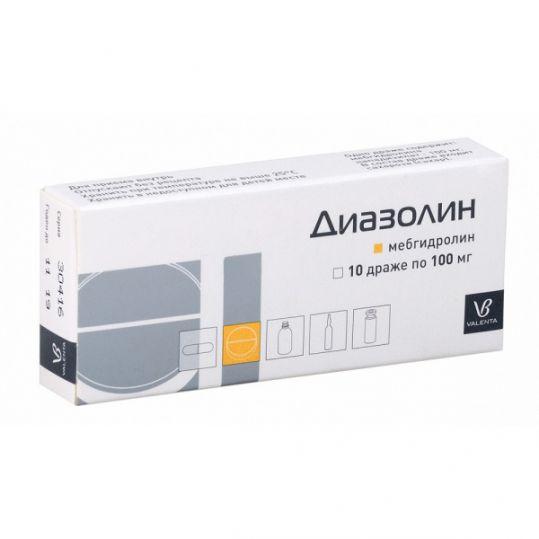 Диазолин 100мг 10 шт. драже, фото №1