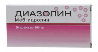 Диазолин 100мг 10 шт. драже