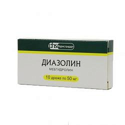 Диазолин 50мг 10 шт. драже
