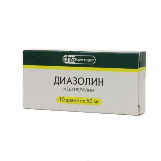 Диазолин 50мг 10 шт. драже, фото №1
