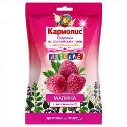 Кармолис леденцы детские мед/витамин с/малина 75г dr. a.&l. schmidgall