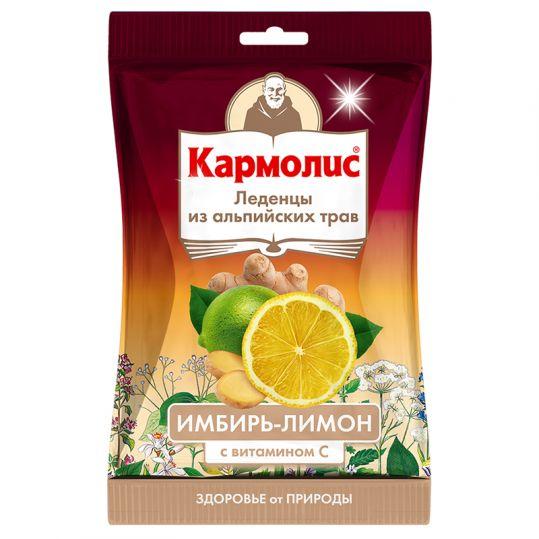 Кармолис леденцы от кашля имбирь с витамином с 75г, фото №1