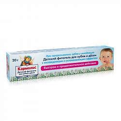 Кармолис фитогель детский для зубов и десен 20г dr. a.&l. schmidgall