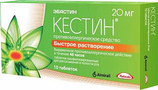 Кестин 20мг n10 таб. лиофилизированные быстрое растворение