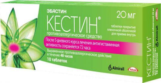 Кестин 20мг 10 шт. таблетки покрытые оболочкой, фото №1