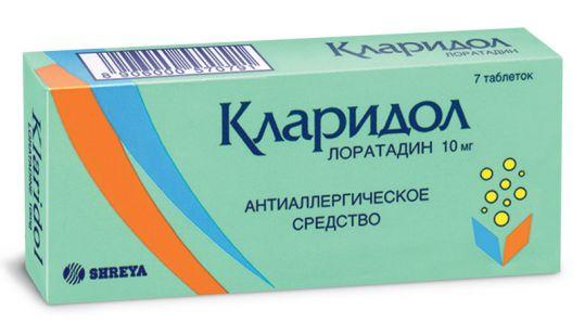 Кларидол 10мг 7 шт. таблетки, фото №1