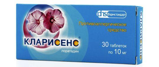 Кларисенс 10мг 30 шт. таблетки, фото №1