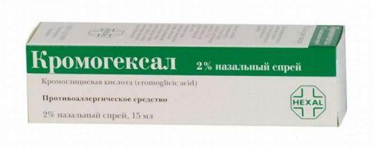 Кромогексал 2,8мг/доза 85доз 15мл спрей назальный дозированный, фото №1