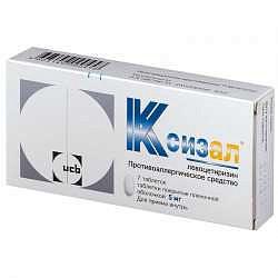 Ксизал 5мг 7 шт. таблетки покрытые пленочной оболочкой