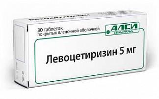 Левоцетиризин 5мг 30 шт. таблетки покрытые пленочной оболочкой