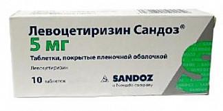 Левоцетиризин сандоз 5мг 10 шт. таблетки покрытые пленочной оболочкой
