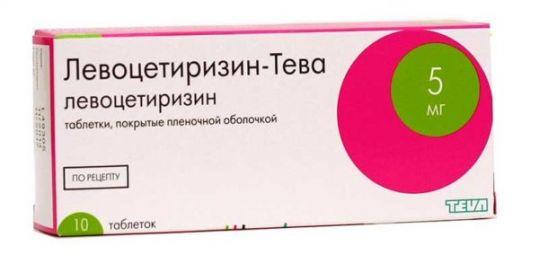 Левоцетиризин-тева 5мг 10 шт. таблетки покрытые пленочной оболочкой, фото №1