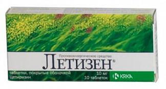 Летизен 10мг 10 шт. таблетки покрытые пленочной оболочкой