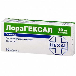 Лорагексал 10мг 10 шт. таблетки