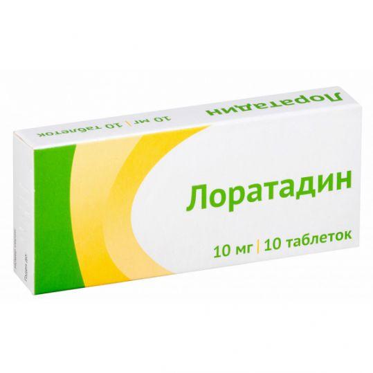 Лоратадин 10мг 10 шт. таблетки, фото №1