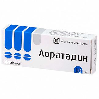 Лоратадин 10мг 10 шт. таблетки татхимфарм