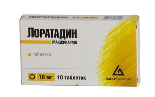 Лоратадин штада 10мг 10 шт. таблетки, фото №1