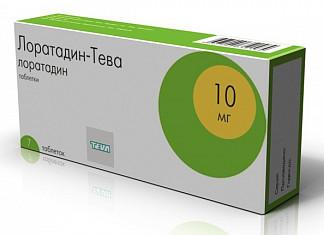 Лоратадин-тева 10мг 7 шт. таблетки