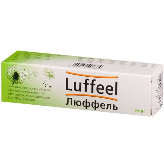 Люффель 20мл спрей назальный biologische heilmittel heel gmbh, фото №1